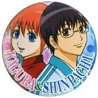 Trading Badge - Gintama / Shinpachi & Kagura