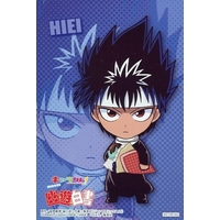 Illustrarion card - YuYu Hakusho / Hiei