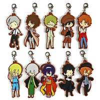 (Full Set) Rubber Charm - Bungou Stray Dogs