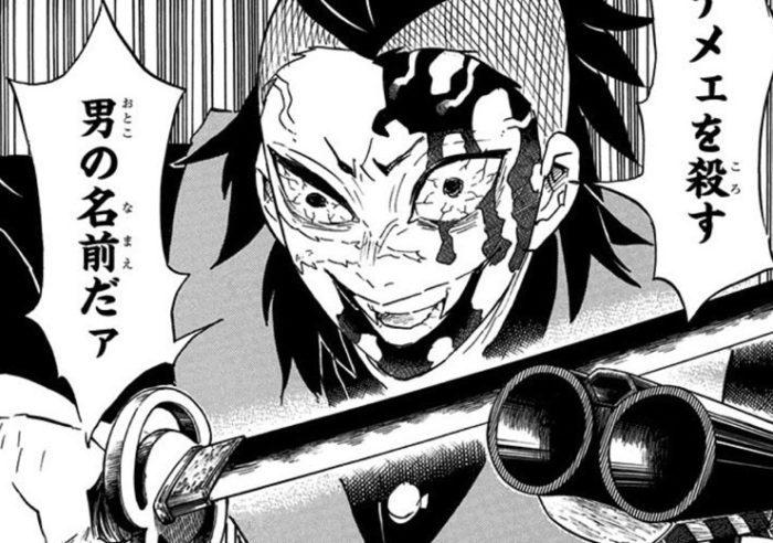 Demon Slayer Merch Vol 15 Shinazugawa Genya Merch Tanjiro kamado's 10 most powerful water forms, ranked. demon slayer merch vol 15 shinazugawa