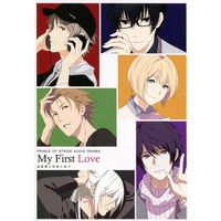 Booklet - Prince of Stride