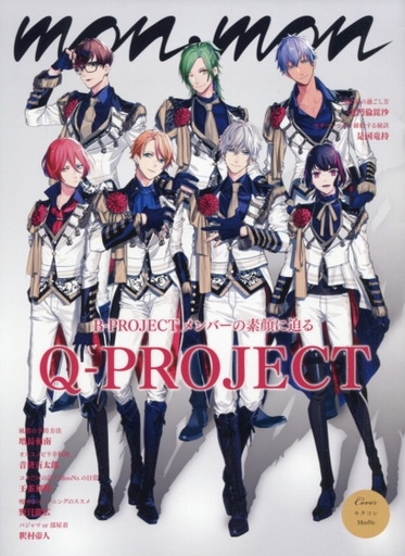 Illustration book - Booklet - B-Project: Kodou*Ambitious