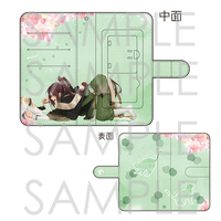 Smartphone Wallet Case for All Models - Smartphone Cover - Ken ga Kimi / Suzukake