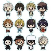 (Full Set) Key Chain - Bungou Stray Dogs
