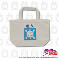 Lunch Bag - Jojo no Kimyou na Bouken