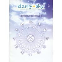 Booklet - Starry Sky