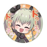 Trading Badge - GIRLS-und-PANZER / Anchovy