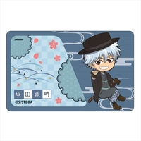 Card Stickers - Gintama / Sakata Gintoki