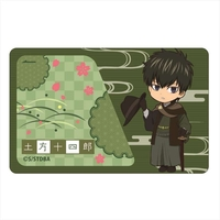 Card Stickers - Gintama / Hijikata Toushirou