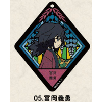 Acrylic Key Chain - Demon Slayer / Tomioka Giyuu