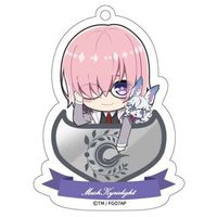 Acrylic Key Chain - Fate/Grand Order / Mash Kyrielight