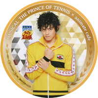 Coaster - Prince Of Tennis / Kirihara Akaya