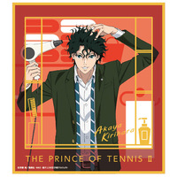 Illustration Panel - Prince Of Tennis / Kirihara Akaya