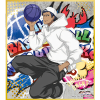 Illustration Panel - Kuroko's Basketball / Aomine Daiki