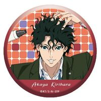 Trading Badge - Prince Of Tennis / Kirihara Akaya