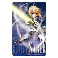 Stickers - Fate/Zero