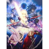 B1 Tapestry - Fate/stay night