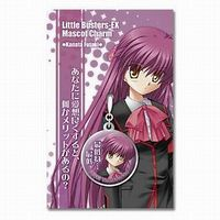 Key Chain - Little Busters! / Futaki Kanata