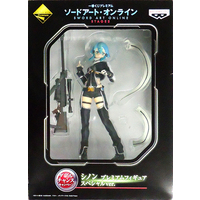 Figure - Sword Art Online / Shinon & Kirito