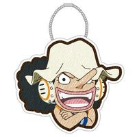 Clip - ONE PIECE / Usopp
