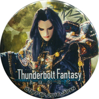 Badge - Thunderbolt Fantasy / Betsu Ten Gai