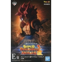 Figure - Dragon Ball / Gogeta