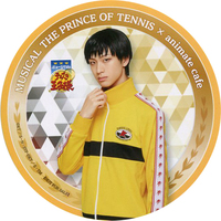 Coaster - Prince Of Tennis / Yanagi Renzi
