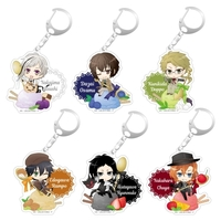 Acrylic Key Chain - Bungou Stray Dogs