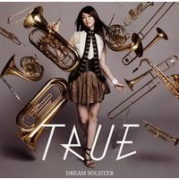 Theme song - Hibike! Euphonium
