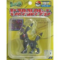 Figure - Pokémon / Umbreon