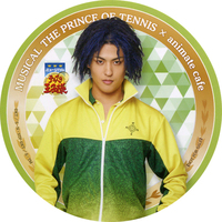 Coaster - Prince Of Tennis / Chitose Senri