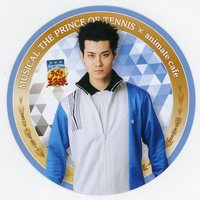 Coaster - Prince Of Tennis / Kabaji Munehiro