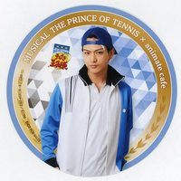 Coaster - Prince Of Tennis / Shishido Ryo