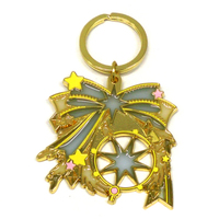 Metal Charm - Card Captor Sakura