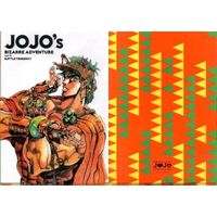 Plastic Folder - Jojo Part 2: Battle Tendency / Joseph Joestar