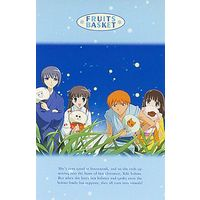 Stationery - Fruits Basket
