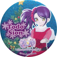 Trading Badge - PriPara / Toudou Shion
