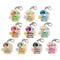(Full Set) Trading Acrylic Key Chain - Star-Myu (High School Star Musical) Size-5