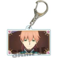 Key Chain - Fate/Grand Order / Romani Archaman