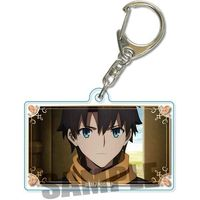 Key Chain - Fate/Grand Order / Protagonist