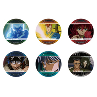 Badge - YuYu Hakusho