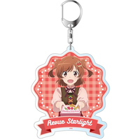 Big Key Chain - Shoujo☆Kageki Revue Starlight / Aijou Karen