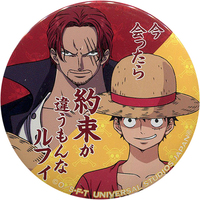 Badge - ONE PIECE / Luffy & Shanks