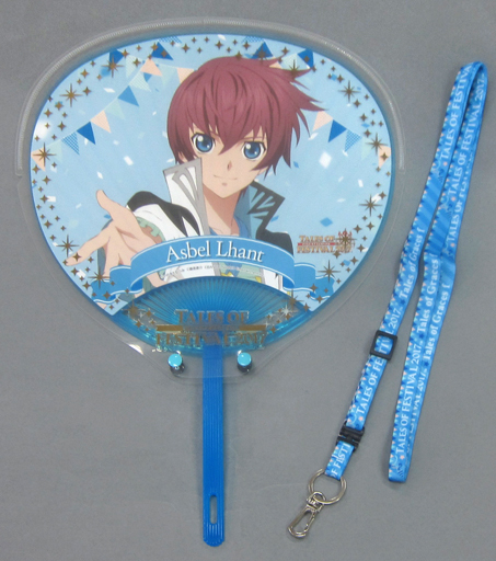 Paper fan - Tales of Graces / Sophie & Asbel
