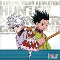 Soundtrack - Hunter x Hunter / Gon Freecss