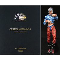 Super Action Statue - Jojo no Kimyou na Bouken / Guido Mista