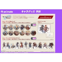 Acrylic stand - Stand Pop - GRANBLUE FANTASY