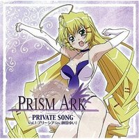 Character song - PRISM ARK