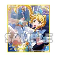 Trading Illustration Card - Shoujo☆Kageki Revue Starlight / Otsuki Aruru