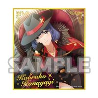 Trading Illustration Card - Shoujo☆Kageki Revue Starlight / Hanayagi Kaoruko